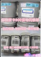 德国爱卡金银粉抗氧化不发黑透明度好金银粉专用金粉粘合剂