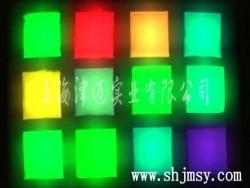 JM-05长效高亮夜光粉