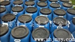 JM-230印花粘合剂