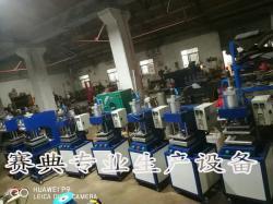 工厂直销布料裁片凹凸套色炫彩花纹压花机价格便宜