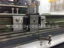 供应DH7000型平网印花机