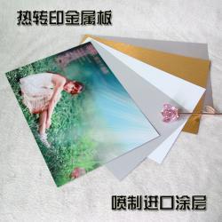 热转印金属板热转印铝板涂层金属板批发喷涂珠光板,金属相片