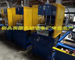 专业服装压凹凸感色彩花纹的机械,3D压花机设备厂家