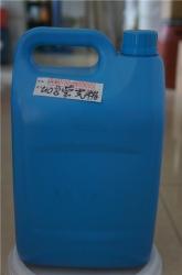 G-08荧光桃印花涂料色浆(安全型)