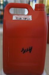高温梅红印花色浆