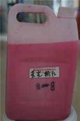 荧光桃红印花色浆
