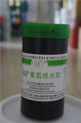SF重氮感光胶