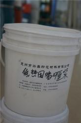 低温热固啫喱浆