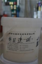 低温热固透明浆