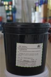 水性重氮感光胶