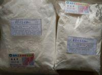 供应长效芳香材料,感香粉,香味粉,发香粉