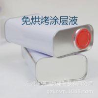 广州涂层固色剂厂家直销