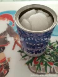 仿真雪花,雪飄粉,圣诞雪花DIY人造雪罐快速生成雪花雪罐