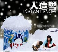 厂家直销高品质人工造雪景粉人造雪粉舞台背景道具仿真雪花亮片