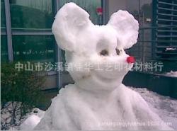 圣诞橱窗装饰专用雪飘粉轻雪粉超细雪花粉霜粉冰雪粉批发