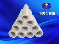 台板纸浙江台板纸厂家专业生产