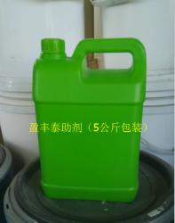交联剂(固色催化)