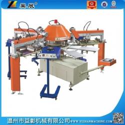 益彰机械10周年庆新品上市优惠热卖全自动服装丝网印花机