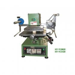 桌面平面气动烫金机HT-TC1520