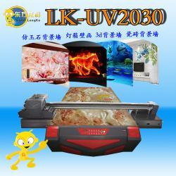 理光2030uv平板打印机手机壳个性定制印花机背景墙万能打印加工项目