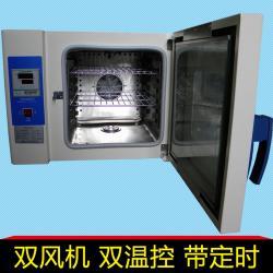 锎创大型恒温工业烤箱