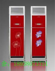 广东空调冰箱热水器面板打印机马桶盖水箱彩印机厂家直销