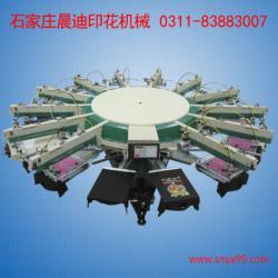 晨迪圆盘印花机MF-1-240000元