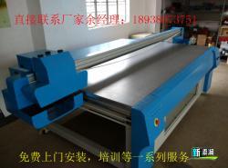 广东儿童地毯爬行垫平板万能UV印花机机PU防滑垫万能打印机
