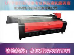 PVC地毯地垫UV万能平板打印机家用浴室厨房门垫UV彩印机