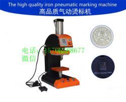 气动单工位烫画机气动标签机气动烫唛机