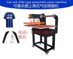 上滑式气动双工位烫画机,气动烫画机,自动烫画机4060