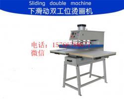 下滑式气动双工位烫画机T恤服装皮革卫衣全自动热转印机6080
