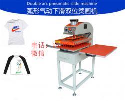 气动双工位烫画机气动双工位烫钻机印花机
