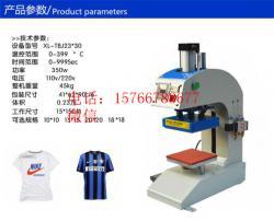 皮革压标机-供应皮革压标机