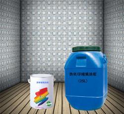 马克杯定制涂层玻璃定制涂层厂家直销专业定制马克杯涂层