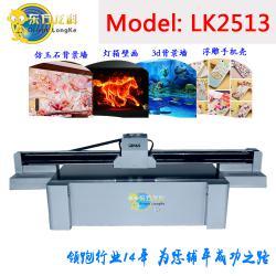 理光2513uv平板打印机能做什么样的效果,uv打印机价钱