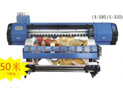 印捷高速数码打纸机ENJETE3-5113S