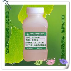 PU树脂聚氨酯HD-330