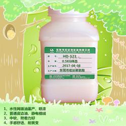 水性聚氨酯分散液HD-523
