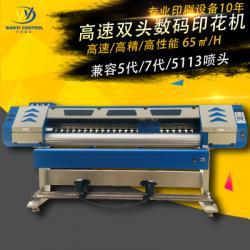 双头5113服装热转印机数码印花打印机价格优