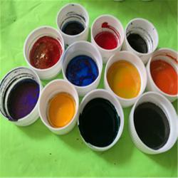 数码喷墨打底浆墨水喷墨彩印高温耐还原色浆塑胶色素印染色母WL