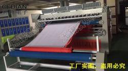 厂家直销超声波复合压棉机,全自动超声波复合压棉机
