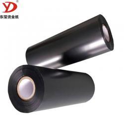 DY-155B-P黑色颜料箔车牌专用烫金纸附着力强