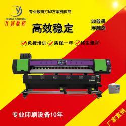 厂家销售高清墙纸壁画UV打印机家庭艺术画喷绘机性价比高