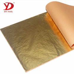 特种压纹纸烫金纸UV电化铝耐紫外线烫金箔抗冻烫金膜DY