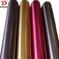 东莹高品质拉丝烫金纸附着力佳耐溶剂耐摩擦用于电子产品塑胶外壳
