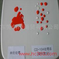 东莞厂家生产油性泼水移印调油阻水膏泼水油墨
