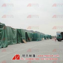 佛山绿色防雨帆布批发-佛山防水油布厂家-油布批发
