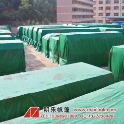 供应三防布-防水布厂家-白色尼龙布批发