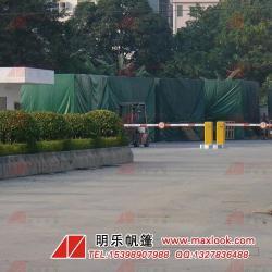 供应广东优质PVC防水涂塑布露天货场防晒布盖货篷布批发